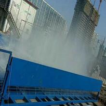 鞏義磚廠洗車平臺圖片