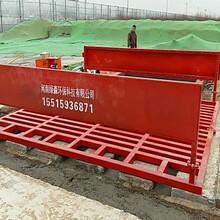 淮陽礦場沖車設備圖片