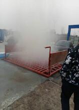 義馬磚廠洗車機圖片