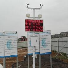 聊城工地在线扬尘监测仪图片
