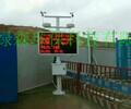鄂州工地环境检测仪价格