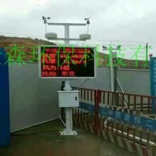 铜川工地在线扬尘监测仪图片