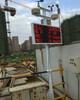 温县扬尘检测仪对接平台价格