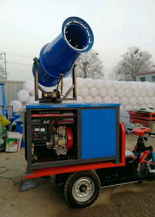 宁陵#电厂降尘喷雾设备