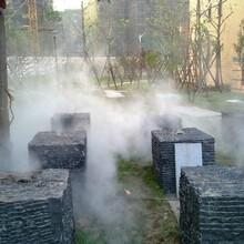 湘潭高压造雾设备工作原理图片