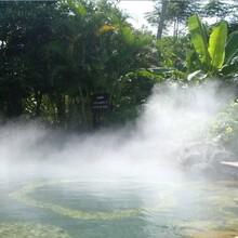 商洛喷雾降温系统操作步骤图片