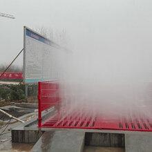 禹州水泥厂罐车冲洗设备货到付款图片
