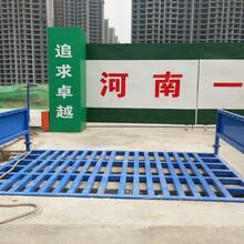 内乡工地车辆冲洗设备免费安装图片