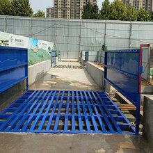 郸城工程车辆自动洗车设备哪里有卖图片