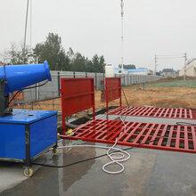西華工程洗輪機送貨上門圖片