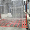 工地沖洗設備廠家
