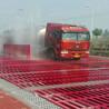 工地车辆冲洗平台做法