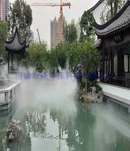 中牟高压造雾设备降温降尘图片