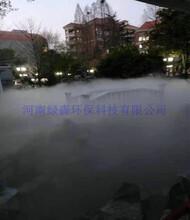 芜湖高压冷雾设备品牌介绍图片