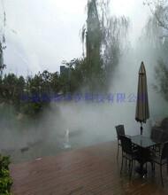 莱芜休闲山庄造雾系统降温降尘图片