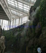 上饶山水造景雾化系统净化方案图片