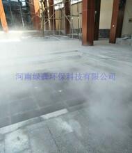淮北高壓冷霧設備美輪美奐圖片