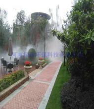 新余园林造景人造冷雾管道材质图片