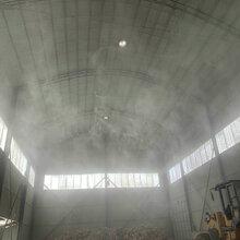 蚌埠料棚喷雾降尘系统安装图片