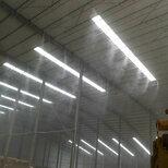 灵宝高压微雾系统方案图片0