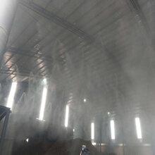 随州菜棚喷雾加湿系统设计图片