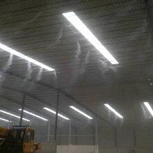 吉安高压微雾系统安装图片