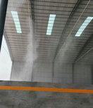 郑州车间水雾除尘设备施工图片3