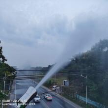 焦作道路喷雾降尘设备品牌图片
