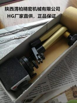 德国HG机械表架和HG液压表架订货号