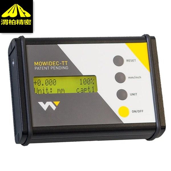 Mowidec-TT对中仪中国代理-渭柏精密