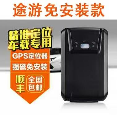 北斗gps定位系统报价 厂家