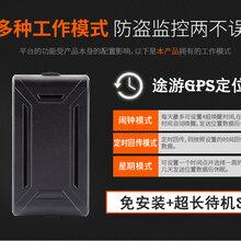 车载GPS/汽车GPS/GPS安装GPS定位器车用GPS定位器图片