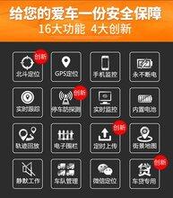 无线免安装汽车GPS迷你汽车GPSGPS定位器图片