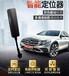 汽車GPS定位器,車載定位器,專業GPS定位器涿州上門安裝