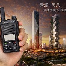 全国对讲机保安对讲机酒店对讲机出租出售北京同城图片