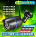 涿州安裝監控公司涿州監控安裝安裝高清攝像頭