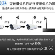 保定監控攝像頭批發監控安裝公司保定監控安裝多少錢圖片