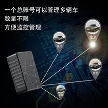 码头影视城安装gps定位器车载定位管理可录音定位器