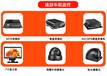 門頭溝3G硬盤車載監控車載監控記錄儀車載監控總代理