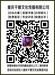 重庆巫溪县精品和田玉籽料价格出手的话拍卖公司哪家好