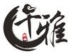 台湾艺术品竞拍业提速重庆古玩鉴定机构