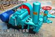 广西防城港液压泵多少钱