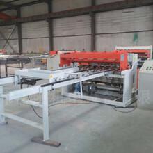 丝网排焊机/建筑网网焊机型号图片