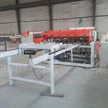 丝网焊网机/建筑网排焊机价格图片