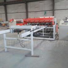 全自动焊网机/全自动网焊机产品简介图片