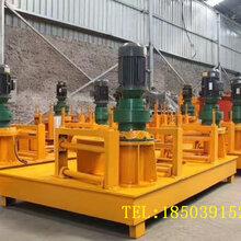 江西抚州定制500300H型钢弯拱机厂家图片