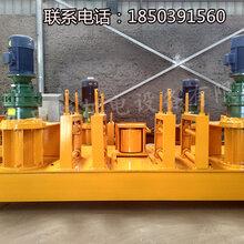 陕西榆林定制500300H型钢冷弯机制作图片