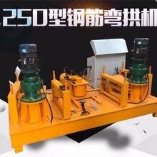 上海杨浦钢拱架冷弯机二十年老品牌图片