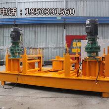 贵州贵阳定制500300H型钢冷弯机厂家图片