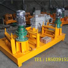 北京石景山工字钢冷弯机使用方法图片